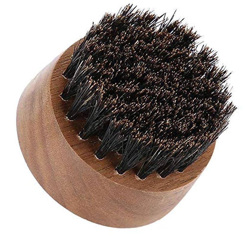 正午抑圧するあえぎ男性ひげブラシ-最高のひげとスキンケア(黒クルミ)