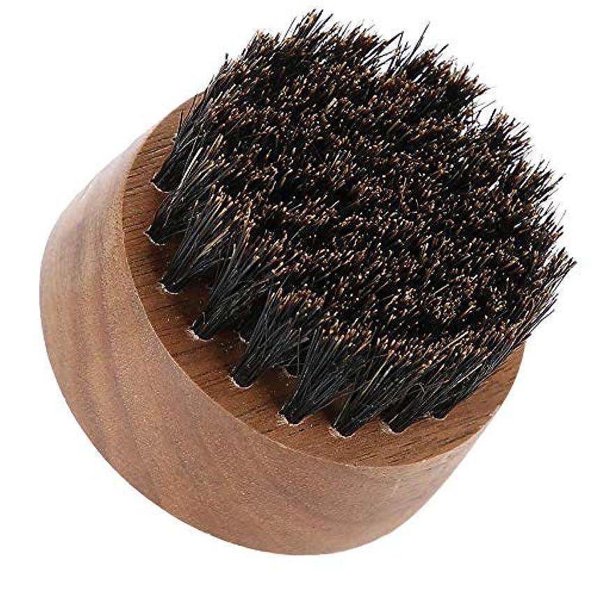 五月マインドフル脅威男性ひげブラシ-最高のひげとスキンケア(黒クルミ)