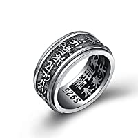 Anazoz メンズ リング シルバー 925 純銀製 彫刻 心経 文字 お祈り 日常適合 クリスマス 誕生日 ギフト 指輪 サイズ17