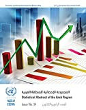Statistical Abstract of the Arab Region. Issue 34 (English Edition) 画像
