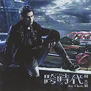 The Era/跨時代(初回生産限定盤)(DVD付)