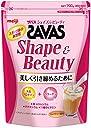 明治 ザバス(SAVAS) シェイプ ビューティ ソイプロテイン コラーゲン ミルクティー風味 【50食分】 700g