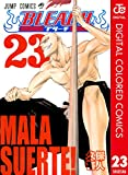 BLEACH カラー版 23 (ジャンプコミックスDIGITAL)