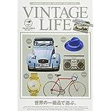 VINTAGE LIFE(ヴィンテージライフ)Vol.19 (NEKO MOOK)
