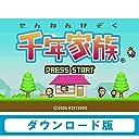 千年家族 【Wii Uで遊べる ゲームボーイアドバンスソフト】 オンラインコード