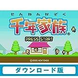 千年家族 【Wii Uで遊べる ゲームボーイアドバンスソフト】 [オンラインコード]