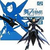 ワンフェス 2007冬 限定 舞-乙HiME トモエ・マルグリット PVC塗装済み完成品フィギュア