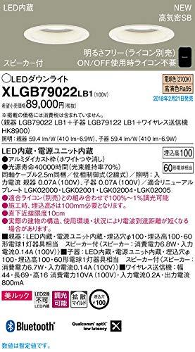 天井埋込型 LED(電球色) ダウンライト 美ルック・浅型10H・高気密SB形・拡散タイプ(マイルド配光) 調光タイプ(ライコン別売)・スピーカー付/埋込穴φ100 白熱電球60形2灯器具相当 XLGB79022 LB1