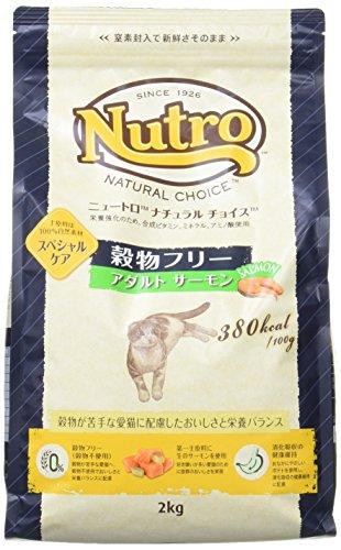 ニュートロ ナチュラルチョイス キャットフード 穀物フリー アダルト サーモン 2kg