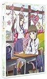 花咲くいろは【7】[Blu-ray/ブルーレイ]