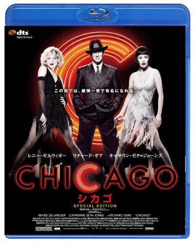 シカゴ スペシャル・プライス [Blu-ray]の詳細を見る