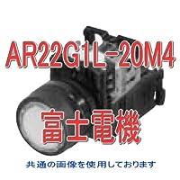 富士電機 AR22G1L-20M4O 丸フレームフルガード形照光押しボタンスイッチ (白熱) モメンタリ AC220V (2a) (橙) NN
