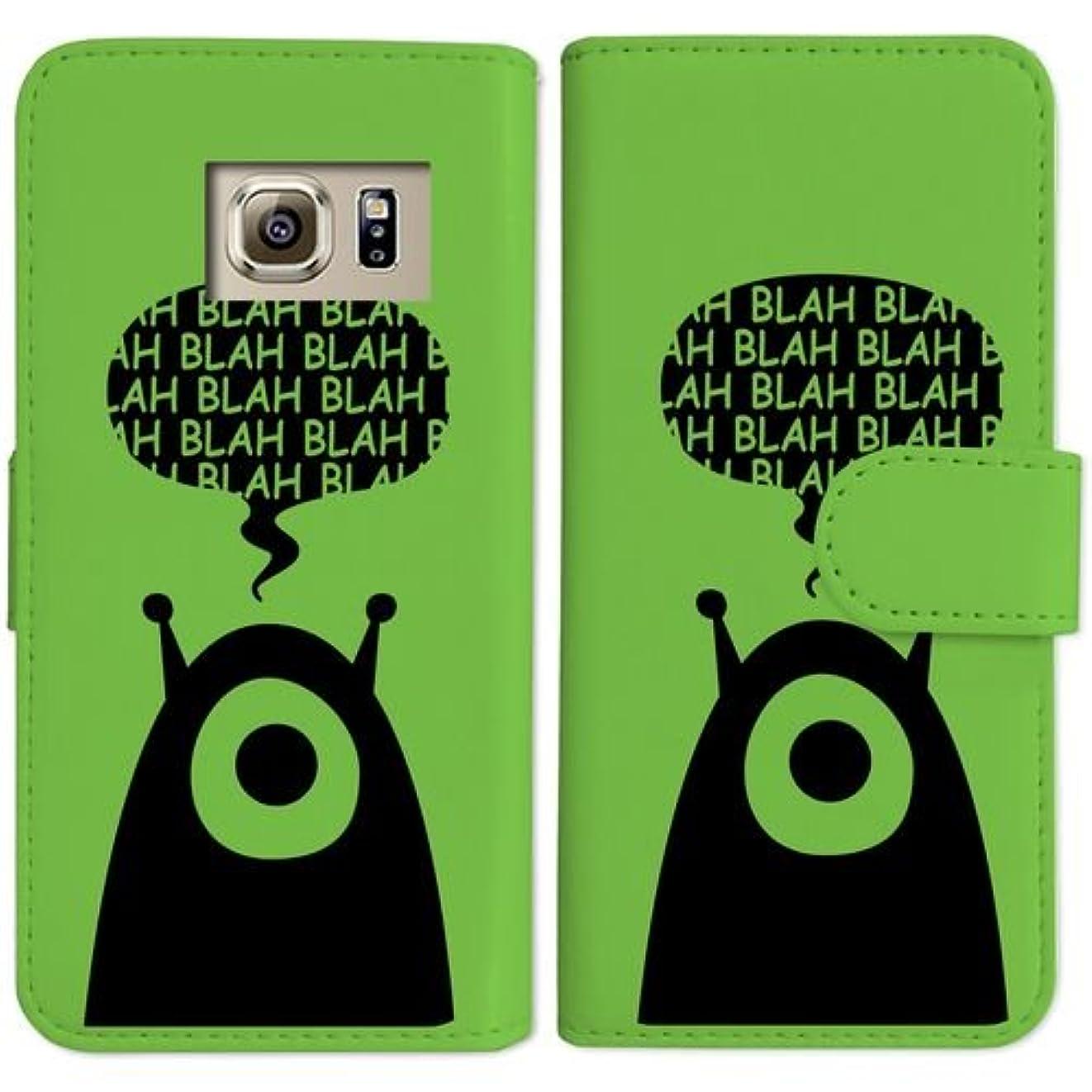 遠い素晴らしき気付くsslink SC-04G/SCV31/404SC GALAXY S6 edge ギャラクシー 手帳型 グリーン ケース エイリアン 宇宙人 ブラック ロゴ ダイアリータイプ 横開き カード収納 フリップ カバー
