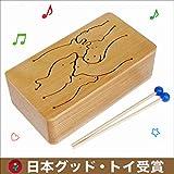 動物ドラム(6音階) 音を楽しむ木のおもちゃ 知育玩具 木育