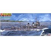 ピットロード 1/700 日本海軍 初春型 駆逐艦 初春 砲身&エッチングパーツ付 W28EP