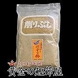 鰹節 かつお節 だし 出汁 削り粉 450g×3袋入り 鹿児島産