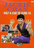Dian zhi gong fu gan chian chan [DVD] [Import]