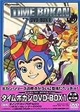 タイムボカン DVD-BOX1