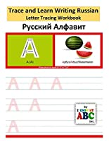 Trace and Learn Writing Russian Alphabet: Russian Letter Tracing Workbook