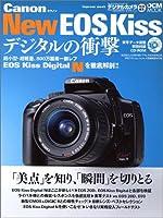 Canon New EOS Kissデジタルの衝撃―超小型・超軽量、800万画素一眼レフEOS Kiss Digital Nを徹底解剖!! (Impress mook―DCM mook)