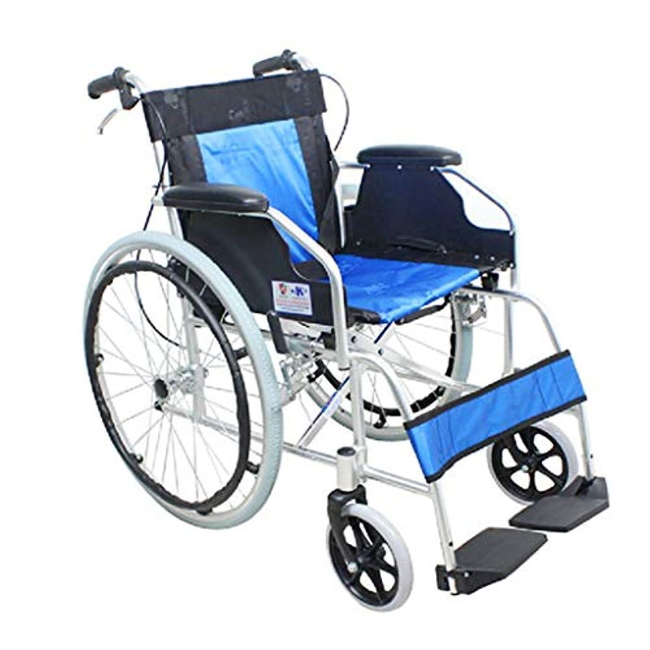 ラウンジ記念。アルミ合金車椅子折りたたみポータブル障害者高齢者車椅子4ブレーキデザインバックストレージバッグ