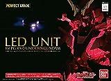 Bandai Hobby PG LED Unit for RX-0 Unicorn Gundam Model Kit (1/60 Scale) by Bandai Hobby [並行輸入品]