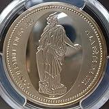 スイス現代射撃祭記念 50フラン銀貨 1999年 ジオン SION PCGS PR68DCAM プルーフ