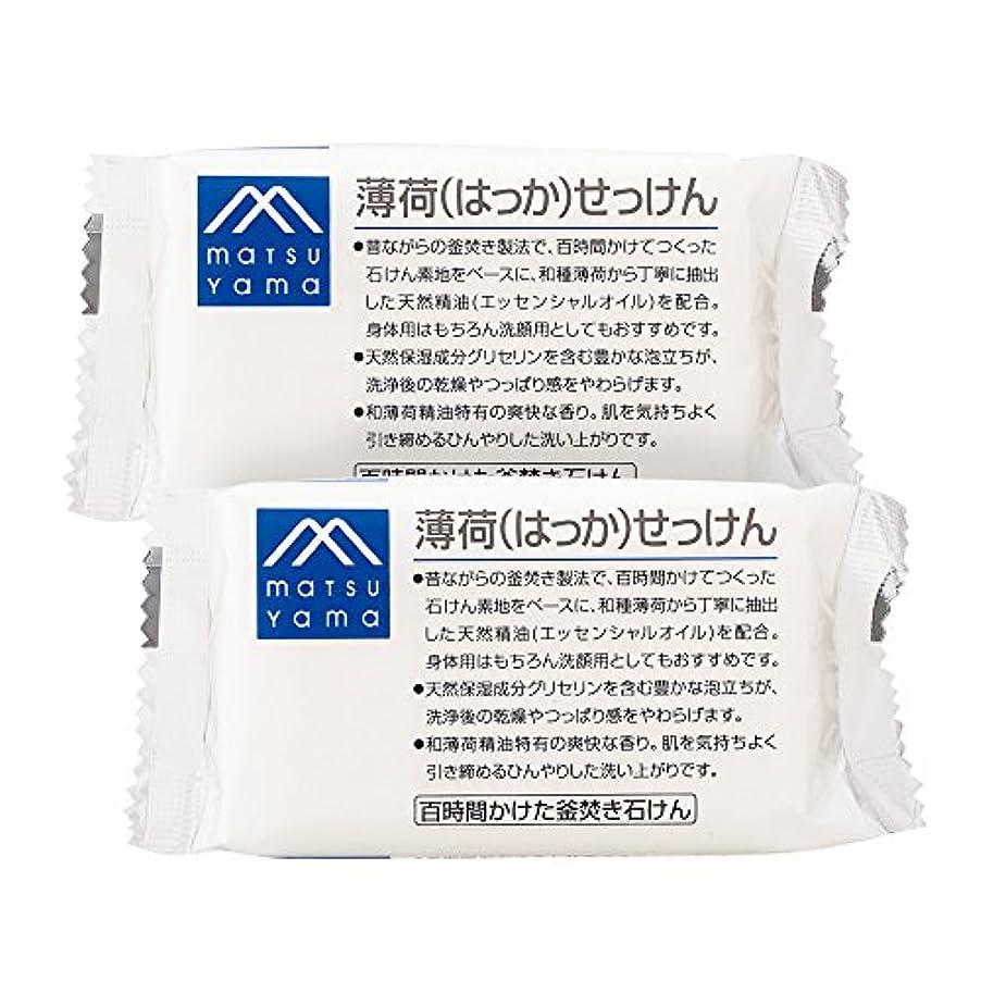 クリープ温室パトワM-mark 薄荷(はっか)せっけん2個セット