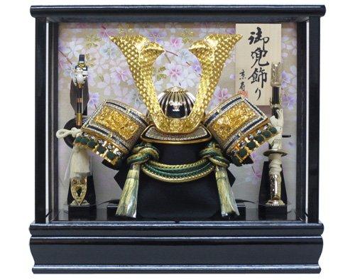 京寿 五月人形 兜飾り ケース入り 間口33×奥行23×高さ...