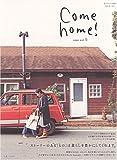 Come home! (Vol.5) (私のカントリー別冊)