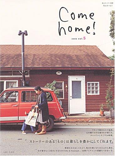 Come home! (Vol.5) (私のカントリー別冊)の詳細を見る
