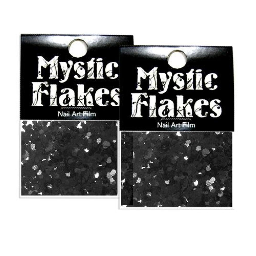 厳頻繁に写真を描くミスティックフレース ネイル用ストーン メタリックブラック ヘキサゴン 1mm 0.5g 2個セット