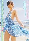 DVD>吉木りさ:セキララ※彼女 2 (<DVD>)