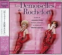 Les Demoiselles De Rochefort-Remas by Michel Legrand (2007-04-18)