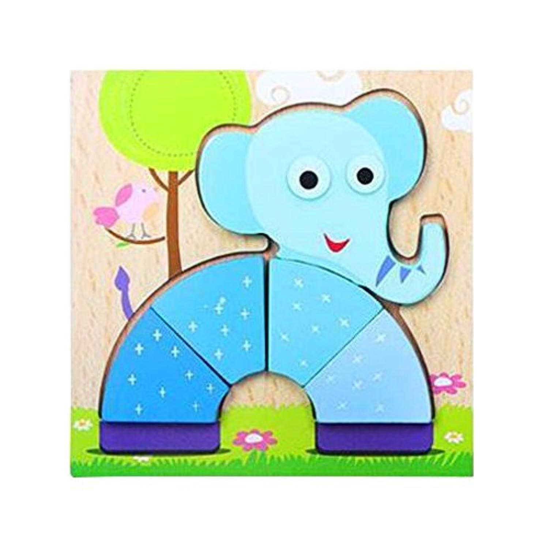 パズルゲーム子供のための2PCS子供の木製パズル[象]