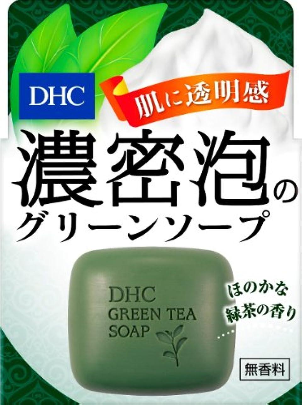 リーダーシップ石膏役職DHC グリーンソープ (SS) 60g