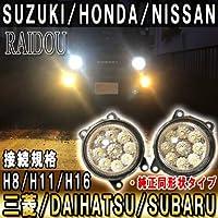 ホンダ CR-V (RM1 RM4)H24.10~ フォグランプ LED 一体型 H8/H11/H16 2400k 淡黄色