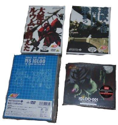 機動戦士ガンダムMSイグルー 1年戦争秘録 専用収納ボックス 初版DVD全3巻セット バンダイミュージアム限定サントラCD 4点セット