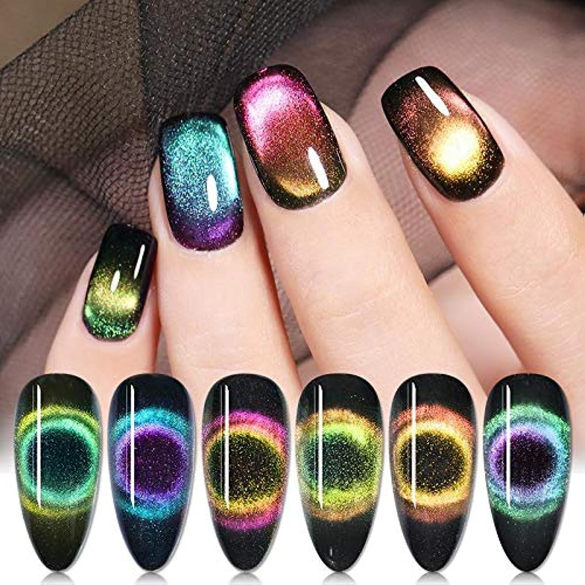 実験室クリップ操作可能BORN PRETTY 9Dキャッツアイジェルカラー 磁石で模様が変わる 5ml 6色選択可 UV/LED対応 ジェルネイルアート (6色セット)