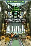 「RIZ-ZOAWD(リゾード)」の関連画像