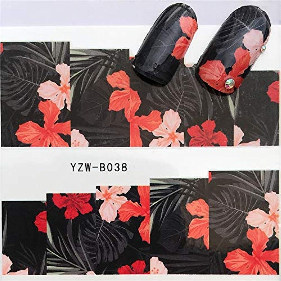 予約反乱順番ビューティー&パーソナルケア 3個ネイルステッカーセットデカール水転写スライダーネイルアートデコレーション、色:YZWB038 ステッカー&デカール