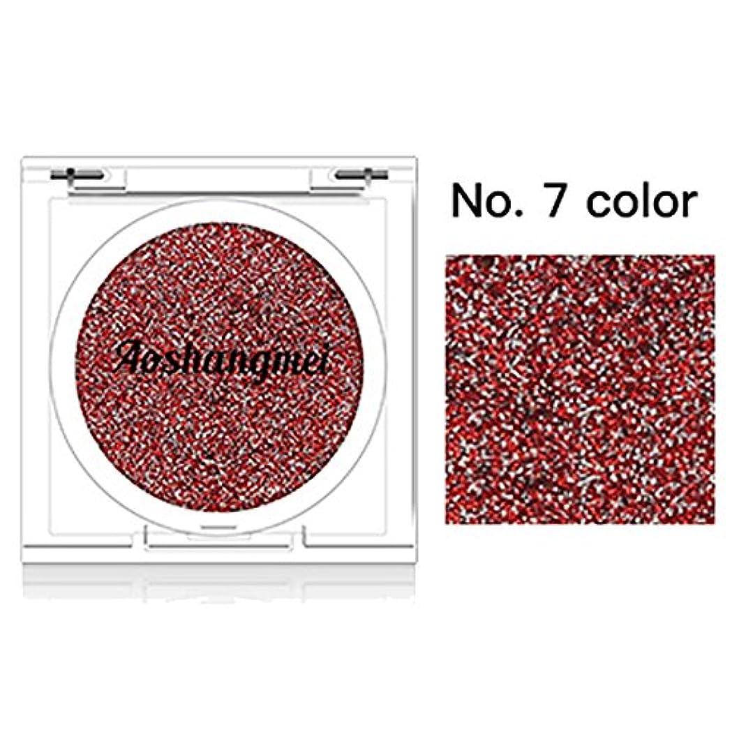 しなければならない弁護人考案するメイクパレット 1ピース 15色 化粧品 セット マット パウダー スモーキー アイシャドー アイシャドウ メイクアップ 利用可能 やわらかな塗り心地で立体感のある艶やかな目元に仕上げるhuajua