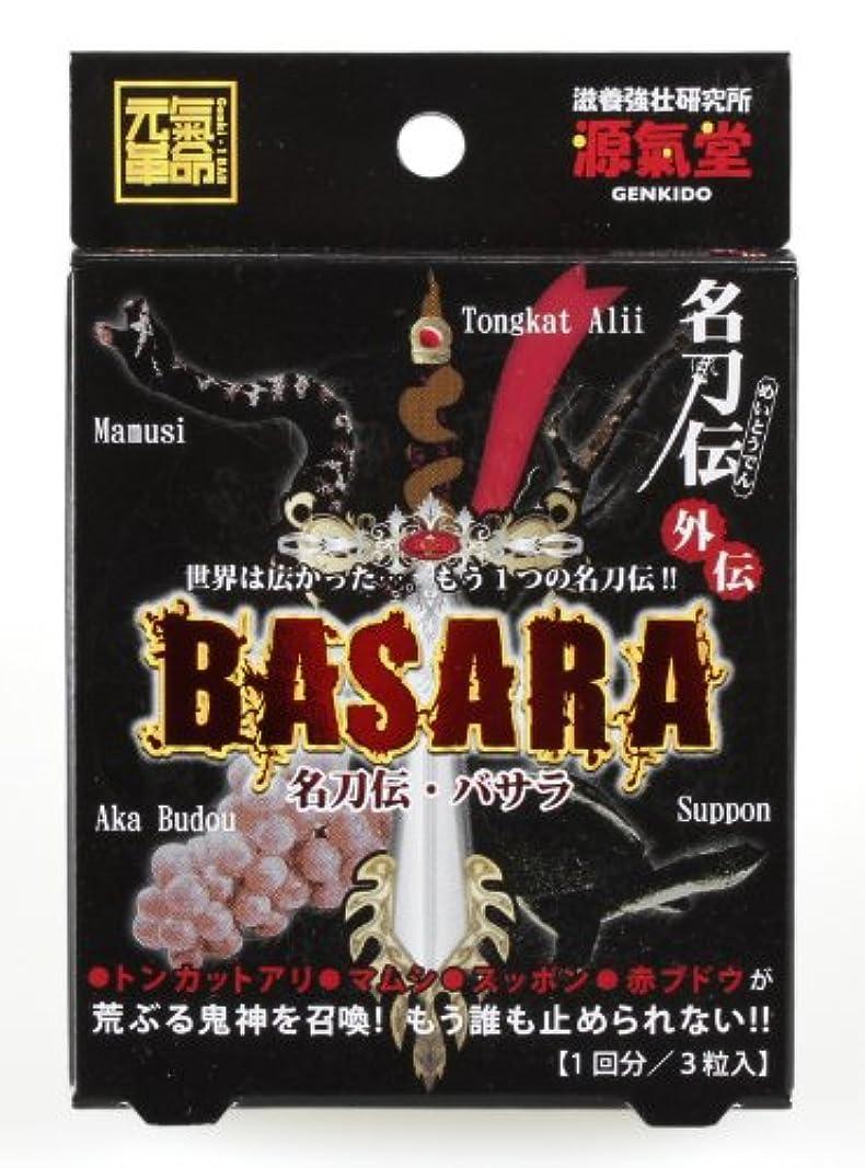 一般的な段階害源気堂 名刀伝 BASARA
