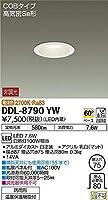 大光電機(DAIKO) LEDダウンライト(軒下兼用) (LED内蔵) LED 7.6W 電球色 2700K DDL-8790YW