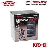 協永産業 Kics レデューラレーシング シェルタイプ2ピースボルト M14×P1.25 取付座60°テーパー 首下長さ28 ブルー 16個