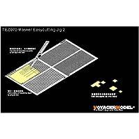 ボイジャーモデル マスキングテープ カッティングジグ2 プラモデル用ツール TEZ070