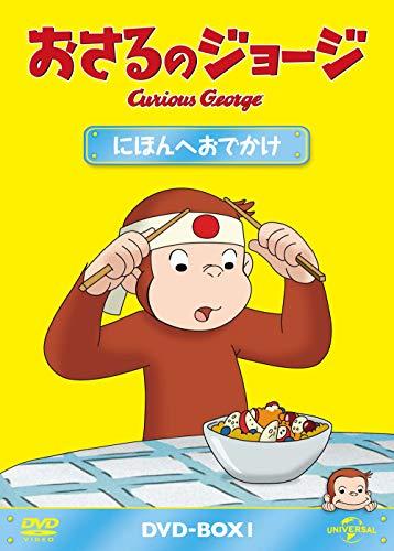 51N734Mf5mL - 【お助け子供向けアニメのオススメ動画】子供との自粛に疲れたあなた必見!