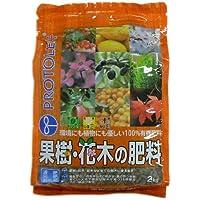 プロトリーフ 果樹・花木の肥料2kg