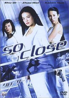 クローサー(2002)