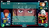 「クイズ機動戦士ガンダム 問戦士DX」の関連画像
